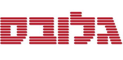 Globes Logo לוגו גלובס